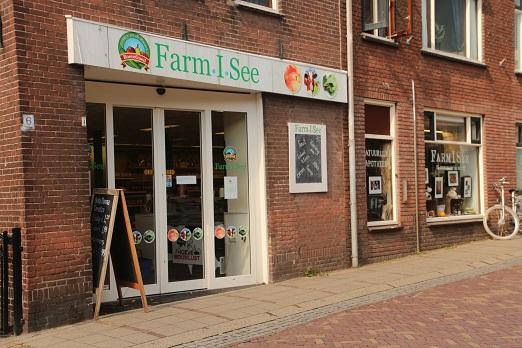 farm-i-see (1)